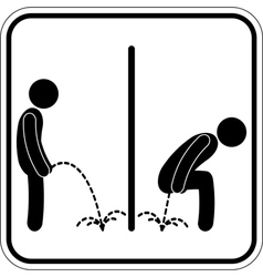 Toilet symbol vector