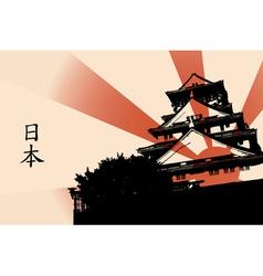 osaka castle vector image