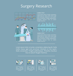 surgery research visualization vector image