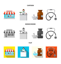 design of pharmacy and hospital icon vector image