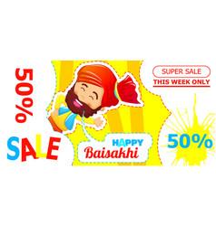 happy baisakhi sale concept banner cartoon style vector image