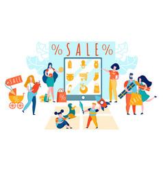 kids shop sale happy parents buy online in mall vector image