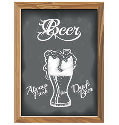 Vintage chalkboard with beer glass vector