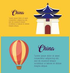 China culture design vector