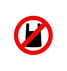 no plastic bag sign vector image