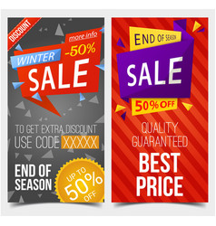 tags or discount stickers with code for retail vector image
