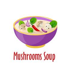 Cream mushroom soup icon tasty dish in vector