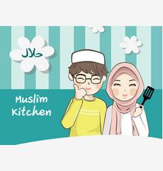 Halal muslim kitchen vector