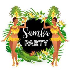 Samba party vector