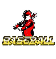 sport baseball baseball player background i vector image
