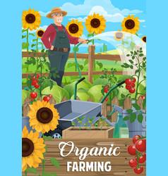 Agriculture industry farmer gardening farming vector