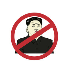 Anti kim jong-un flat design art portrait vector