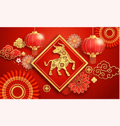 Chinese new year 2021 paper lanterns and flower vector