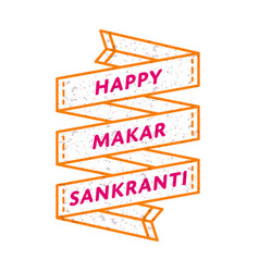 Happy makar sankranti day greeting emblem vector