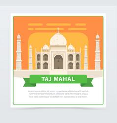 Taj mahal banner famous historical monument flat vector