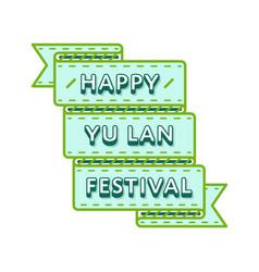 Happy yu lan festival greeting emblem vector