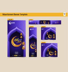 5 eid mubarak sale banner ads template vector