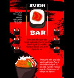 poster for japanese sushi restaurant vector image