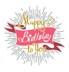 Happy birthday to you retro emblem vector
