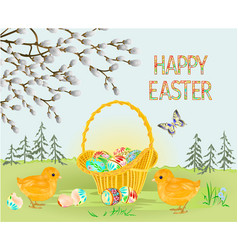 happy easter spring landscape forest easter chicks vector image