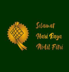 Hari raya haji background template 13 vector