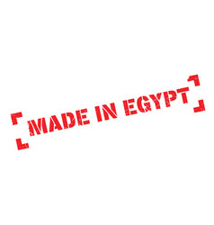 made in egypt rubber stamp vector image