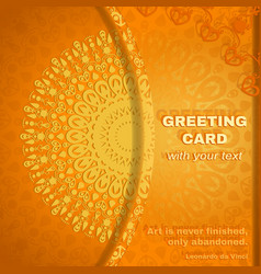 yellow greeting card with lace round pattern vector image