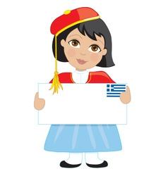 Greek Girl Sign vector image vector image