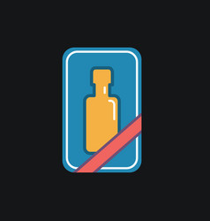 Gift bottle icon vector