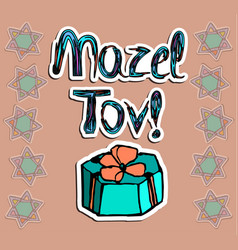 The inscription mazel tov in paper style sticker vector