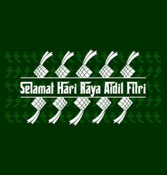 Hari raya haji background template vector