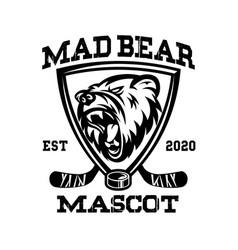 Hockey team mascot logo with bear head icon vector