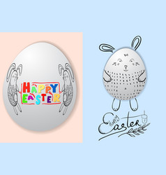 set of happy easter card with easter eggs and vector image
