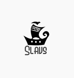 ship with sail vector image