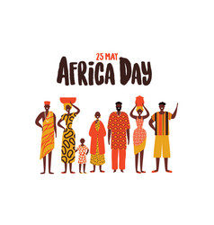 africa day card diverse african people group vector image