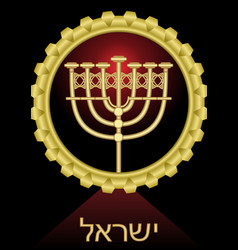 Golden menora candlestick in golden frame on balck vector
