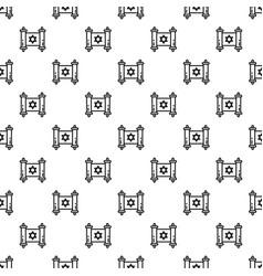 jewish papyrus pattern seamless vector image
