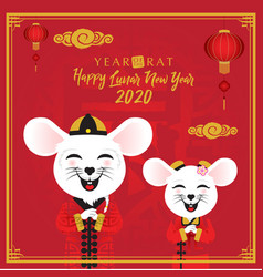 rat year 2020 couple version vector image