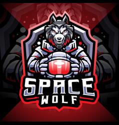 Space wolf esport mascot logo design vector