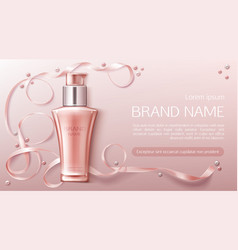 Cosmetics bottle mockup spa natural beauty product vector
