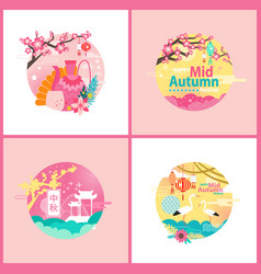 happy mid autumn festival traditional holiday card vector image