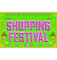 Shopping Festival vector