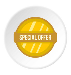 Special offer label icon circle vector