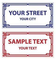 Street signboard vector