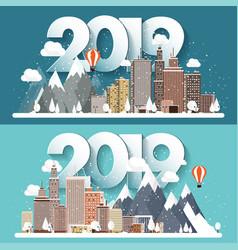 2019 winter urban landscape vector image