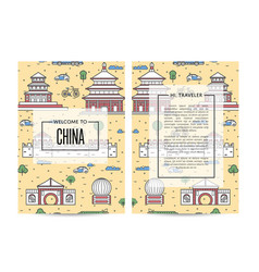 China traveling banners set in linear style vector