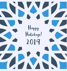 christmas and new year greeting card with mosaic vector image