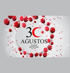 August 30 victory day turkish speak 30 agustos vector