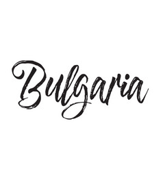 bulgaria text design calligraphy vector image