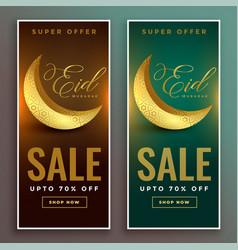 Eid mubarak golden 3d moon sale banners vector
